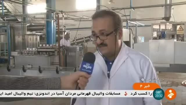 Iran Sepehr Saed Arvand co. Butter & Diary producer تولید کره شرکت سپهر صاعد اروند ایران