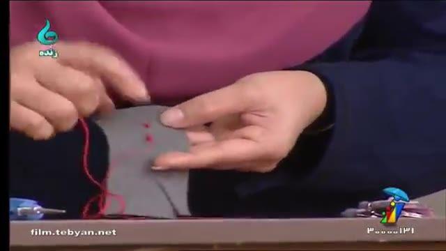 آموزش ساخت زیورآلات نمدی توسط خانم افضلی
