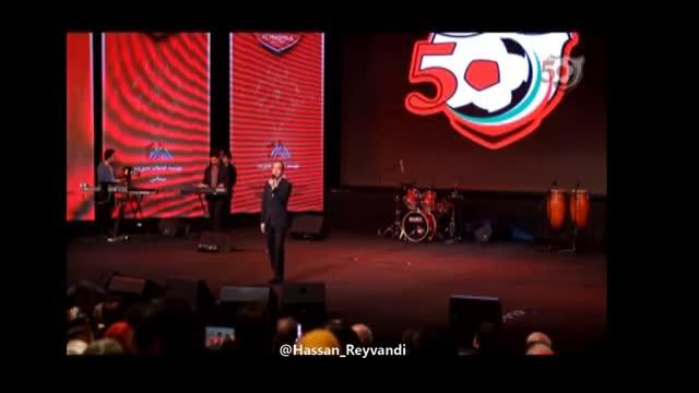 خنده دار علی پروین و خدادا عزیزی در کنسرت خنده حسن ریوندی