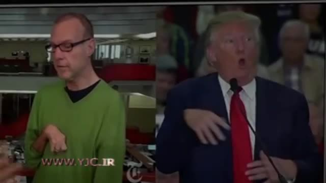 اقدامات عجیب ترامپ و گافهای او سوژه رسانه ها