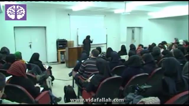 دکتر ویدا فلاح - تفسیر ما از رویدادها و مسیولیت هیجانی ما