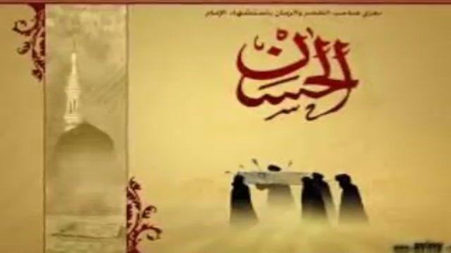 واحد شهادت امام حسن علیه السلام(یاحسن غریب مادر)92کربلایی مهدی امیدی مقدم