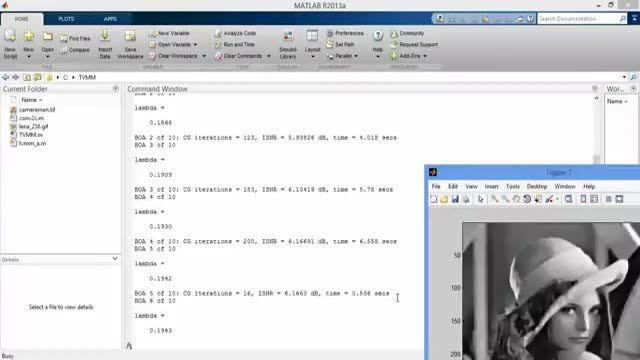 پروژه الگوریتم TVMM با نرم افزار MATLAB پردازش تصویر