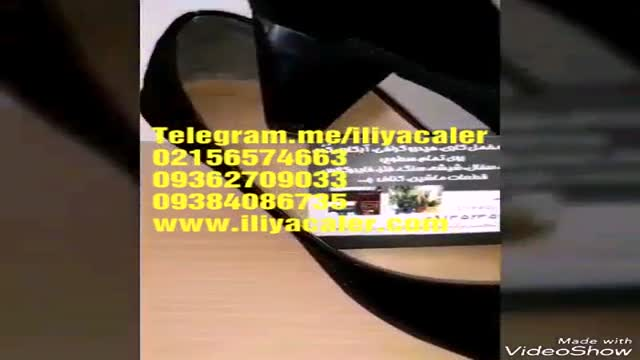 مخمل پاش ارزان قیمت 09384086735 ایلیاکالر
