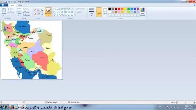 آموزش طراحی سایت با html | معرفی افزونه کاربردی ColorZilla برای طراحان وب