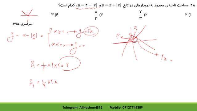 پیش بینی کنکور ریاضی 96 حل سوالات ریاضی کنکور سراسری تجربی 92 به روش تستی