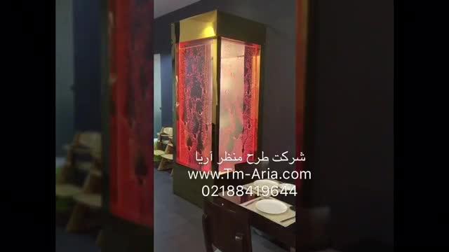 اجرای آبنما حبابی،حباب نما شیشه ای،دیوار حبابی ر رستوران