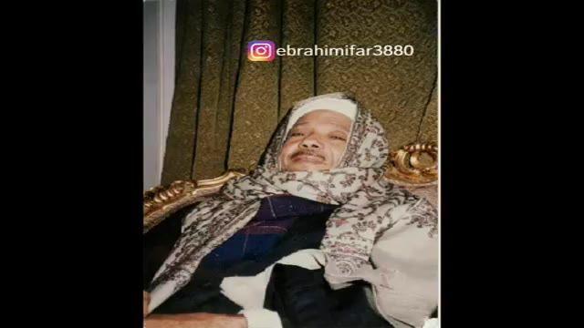 صدایی بی نظیر از استاد عبدالباسط محمد عبدالصمد