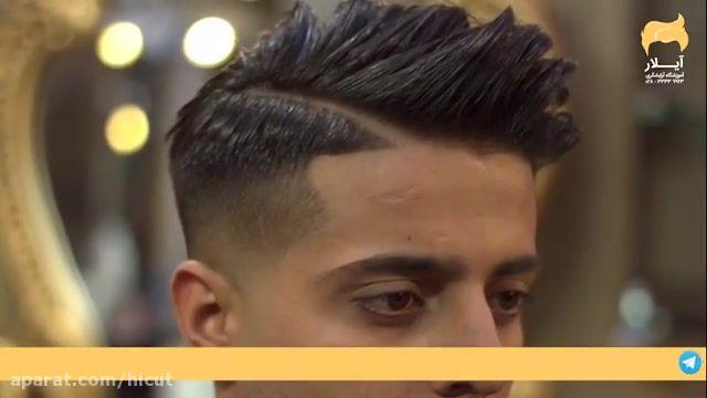 کلاس آموزش آرایشگری مردانه آیلار