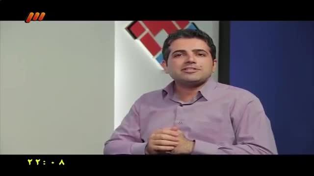 معرفی وبسایت ترفندستان در برنامهی «به روز» شبکهی 3 با حضور مدیر سایت