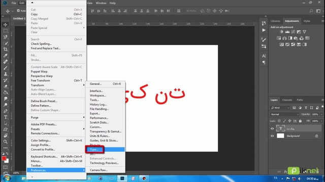 فارسی نویسی در فتوشاپ photoshop cc 2018