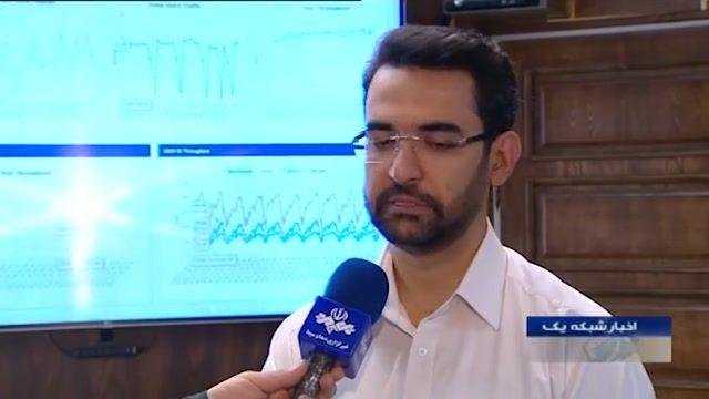 جزییات حملات سایبری ناکام که توسط رژیم صهیونیستی به ایران صورت گرفت!!!