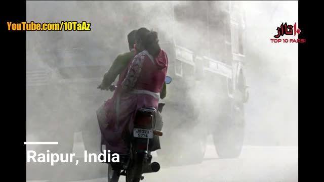 10 تا از آلوده ترین شهر های دنیا (2016)
