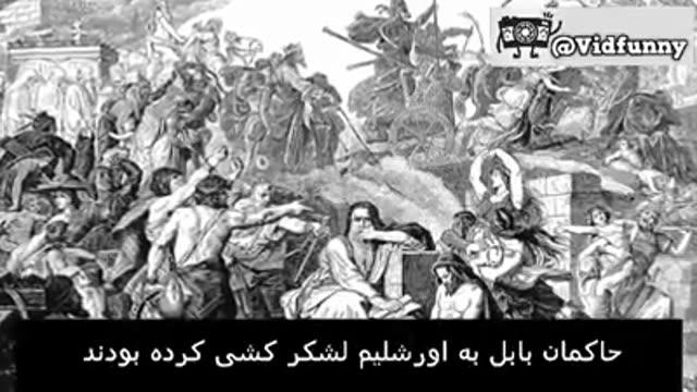 صحبتهای تاریخدان بریتانیایی مک گرگور در مورد کوروش بزرگ و رمز گشایی از منشور کوروش(زیرنویس پارسی)