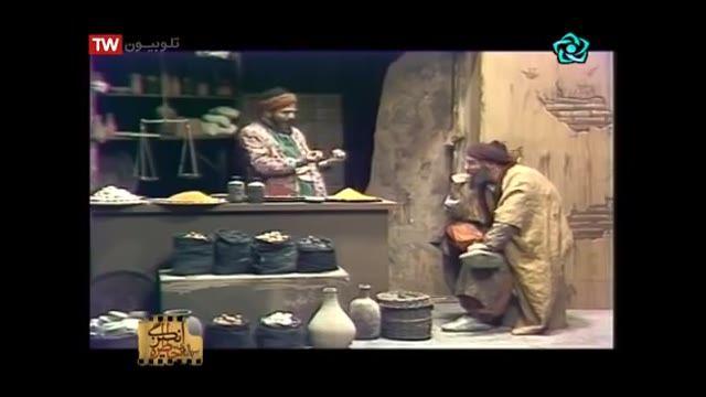 داستانهای بهلول حکیم- عطار طماع