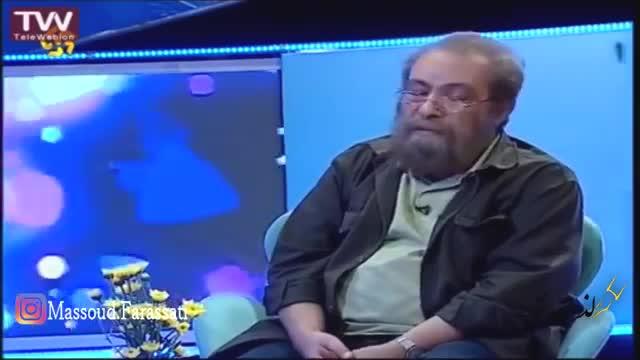 نظرات مسعود فراستی درباره چند بازیگر و فیلمساز در خوشا شیراز - بخش 5