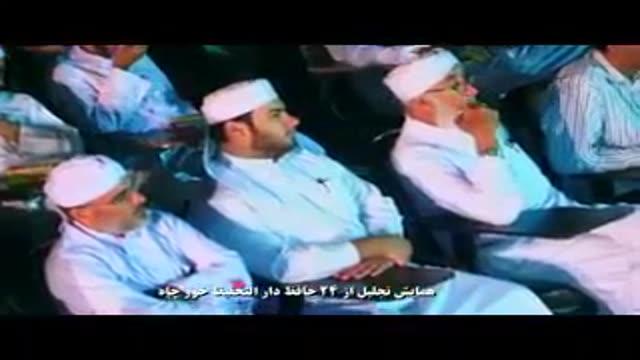 سخنرانی شیخ محمد صالح پردل : در همایش تجلیل از 24 حافظ مجتمع قرآنی ﴿1395﴾قسمت4