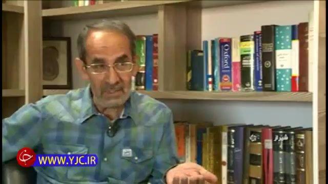 زبان فارسی، رکن اصلی فرهنگ ایرانی در معرض آسیب در فضای مجازی