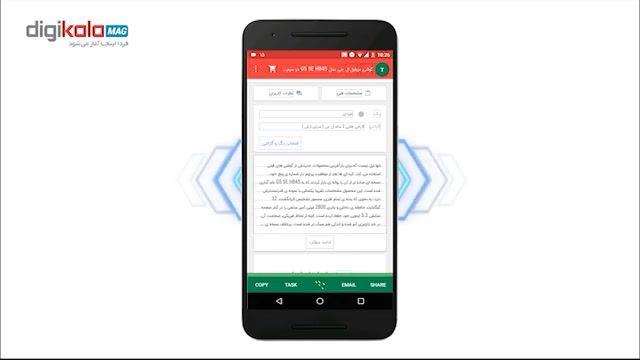 اپلیکیشن کلیپ لِیِر Clip Layer برای گوشیهای اندرویدی