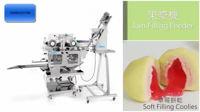 دستگاه  صنعتی شیرینی مغزدار رنگی
