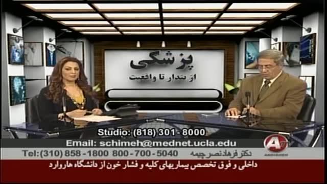 اثر چای و قهوه روی فشار خون دکتر فرهاد نصر چیمه  Coffee and Blood Pressure Dr Farhad Nasr Chimeh