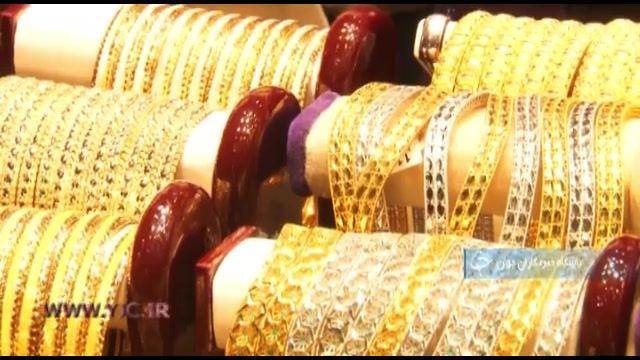 رکود عجیب بازار طلا و جواهر و تعطیلی فروشگاه ها
