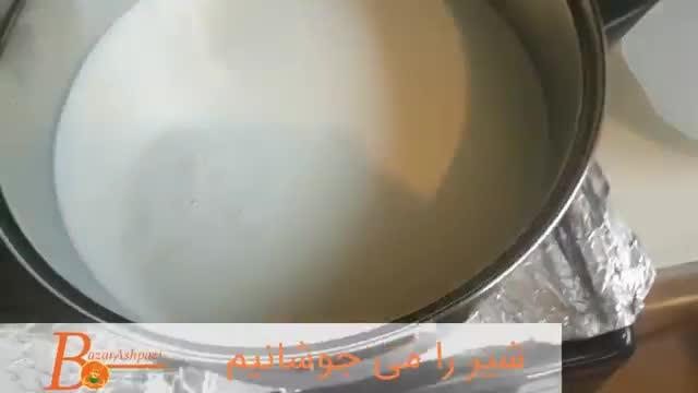 طرز تهیه پنیر خانگی