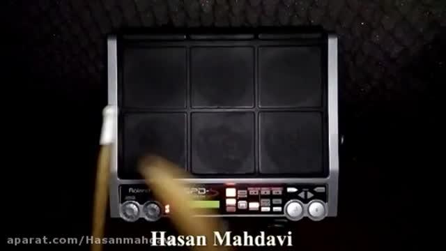 نمونه ریتم پرکاشن Spds آهنگ عماد مینا جان ساخته شده توسط حسن مهدوی