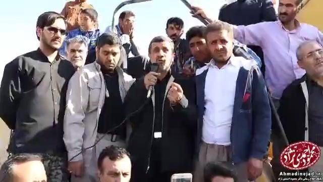 دوباره می سازیمت کرمانشاه ! (حضور دکتر احمدی نژاد در روستای زلزله زده کرمانشاه
