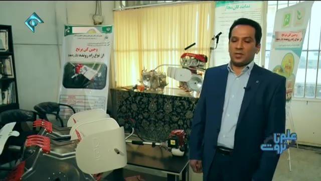Iran Tabarestan co. made Rice fields Weeding machine شرکت طبرستان دستگاه وجین کن مزرعه برنج ایران