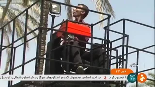 Iran Hymaco-Sari co. made Date Tree harvest lift machine شرکت هیماکو ساری بالابر برداشت خرما ایران