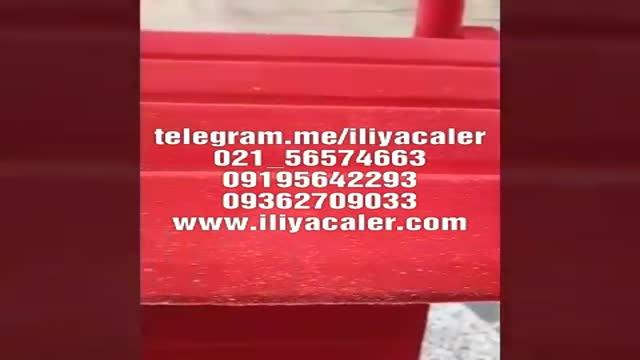 دستگاه جدید و مدرن مخمل پاش 09362709033 ایلیاکالر