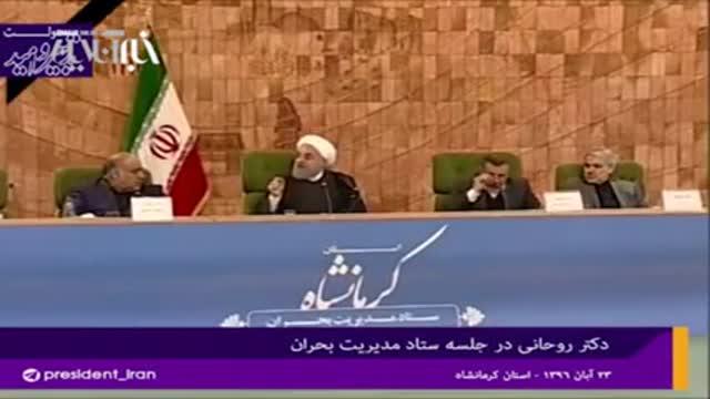 حسن روحانی کی از تخریب دستاوردها و خدمات دولت احمدی نژاد دست بر می دارد
