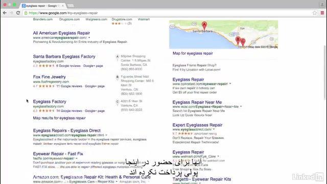 #3 با تبلیغات در گوگل ادوردز آشنا شوید