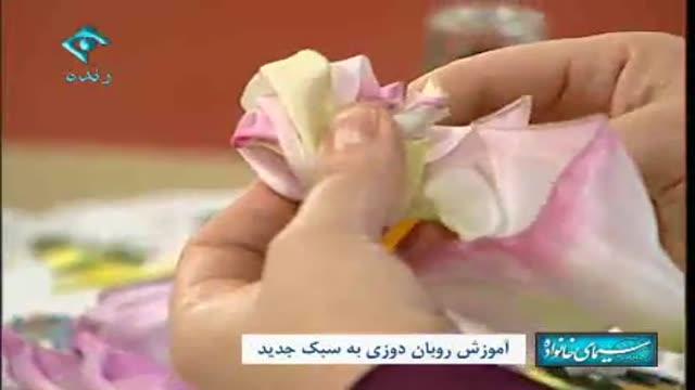 گل رُز با روبان دوزی
