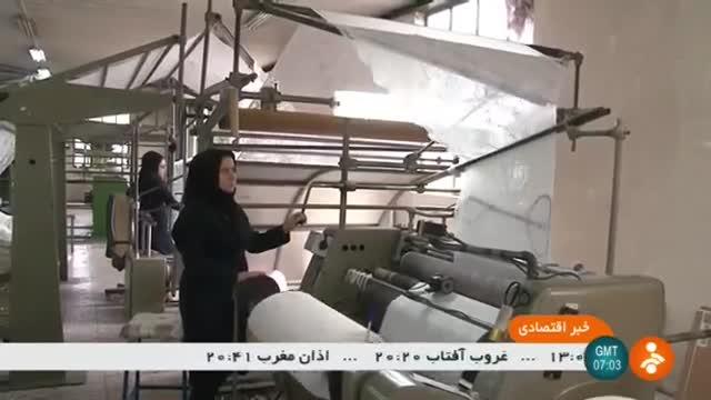 Iran made Curtain fabric manufacturer, Gilan province تولیدکننده پارچه پرده ای گیلان ایران