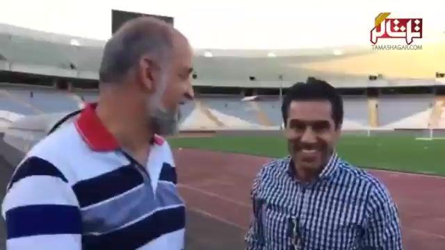 تماشاگر // هجوم ملخ به تمرین تیم ملی