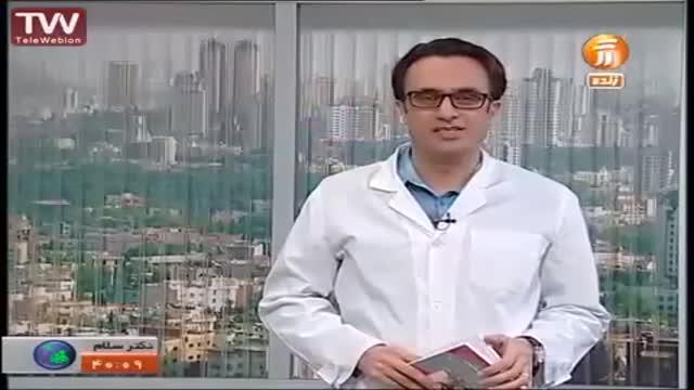 دکتر هلاکویی: معرفی مجموعه کتابهای دکتر فرهنگ هلاکویی از انتشارات باهدف در برنامه دکتر سلام ایران