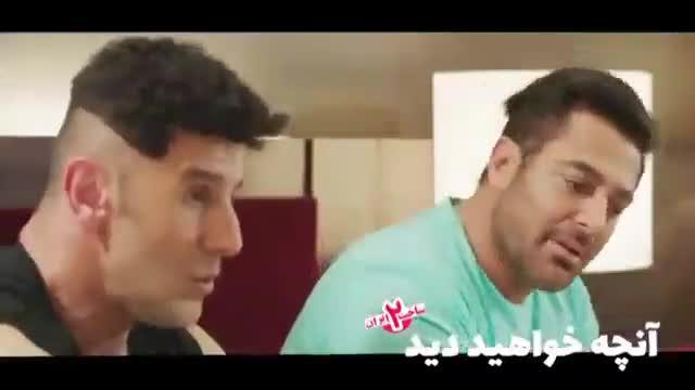 دانلود سریال ساخت ایران فصل 2 دوم قسمت 6 ششم