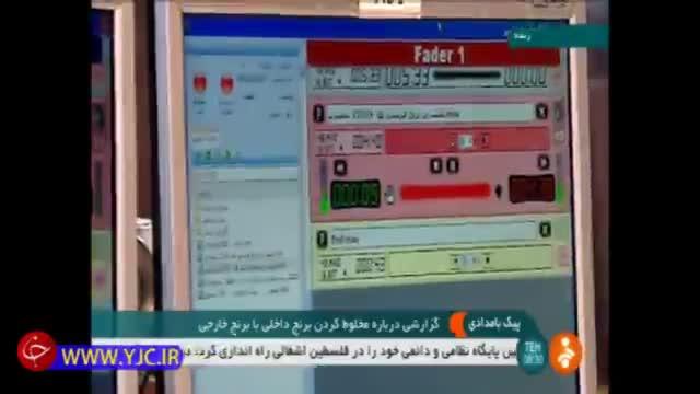 ترفند جدید سودجویان در حوزه واردات برنج و مخلوط کردن آن با برنج ایرانی