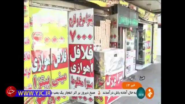 گشت تعزیرات و جریمه پیتزا فروشی های ارزان قیمت