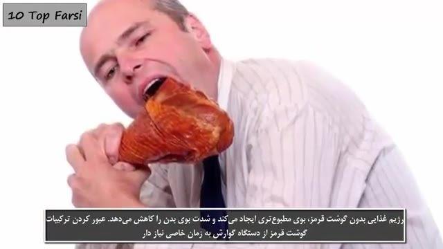 چه چیزهایی دهان را بد بو میکنند؟ | Top 10 farsi