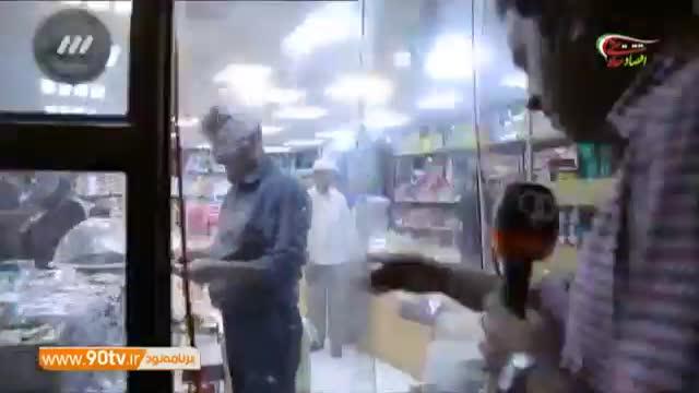 گزارشی از حال و هوای ایرانیان مقیم دوحه پیش از بازی قطر ایران نود 7 فروردین