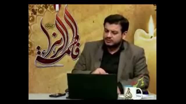 جایگاه حضرت زهرا سلام الله علیها در اسلام و عالم خلقت