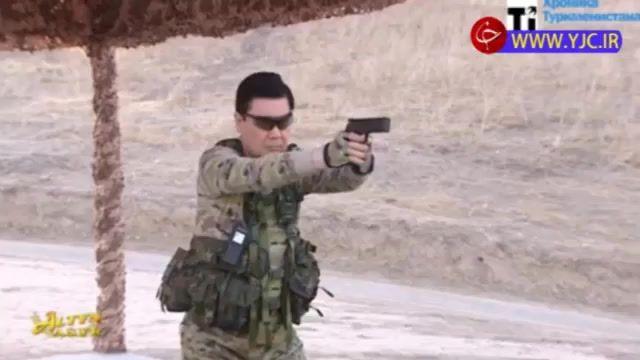 نشانهگیری دقیق رییس جمهوری ترکمنستان با اسلحههای مختلف