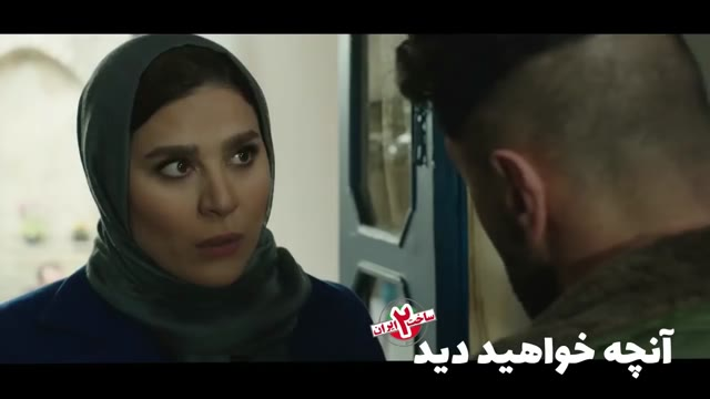 دانلود سریال ساخت ایران 2 قسمت 4 با لینک مستقیم + لینک دانلود