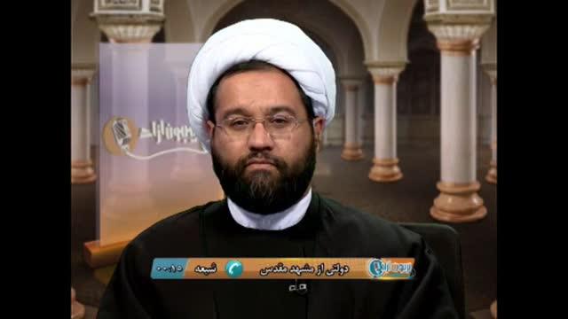 اعتقاد اهل بیت علیهم السلام بر شهیده بودن حضرت زهرا(س)