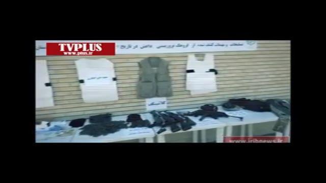 اولین ویدیوی منتشر شده از داعشیان بازداشت شده در تهران