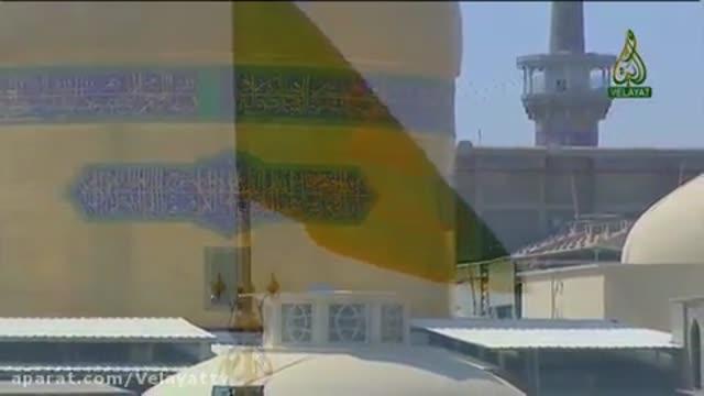 به مهربانی امام رضا شعر خوانی سید حمید رضا برقعی