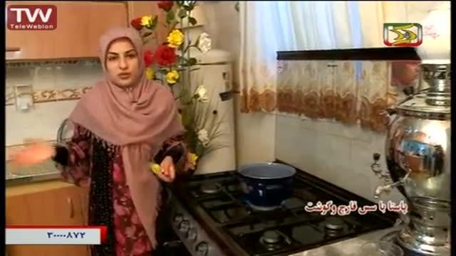 آشپزی به زبان کردی پاستا با سس قارچ و گوشت